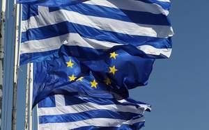 greciaflag