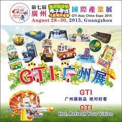 GTI-Press-150820