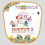 GTI-China-160630