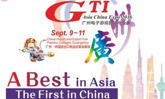 GTI-China-2016_0603