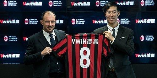 Gaffe Vwin: accordo con il Milan, ma c'è il logo della Juventus!