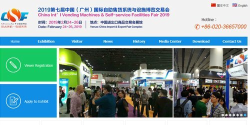 China Int'l Vending Machines & Self-service Facilities Fair (China VMF 2019) @ Guangzhou