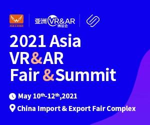 VR&AR Fair 2021