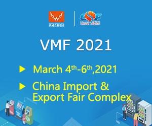VMF2021