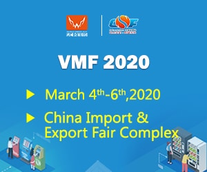 VMF 2020 @ China Import and Export Fair Complex