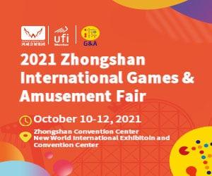 G&A 2021 @ Zhongshan International Games & Amusement Fair