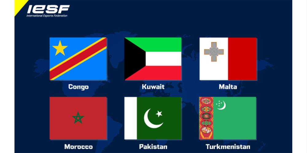 International Esports Federation