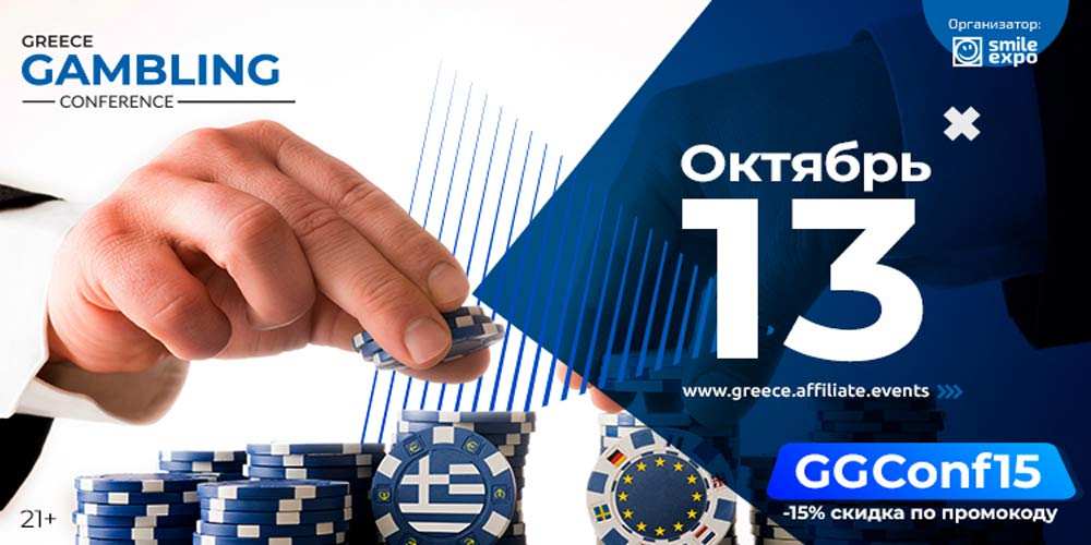 Gambling Greece